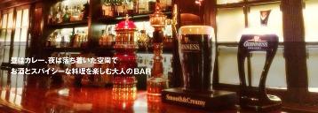 Spice Bar TARA