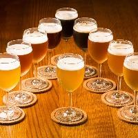 店内の工房で作ったクラフトビールもお楽しみ頂けます。