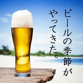 燻製肉・ビール 麦源 むぎげん 札幌すすきの
