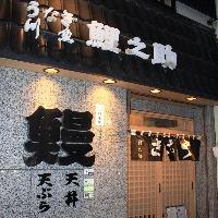 函館市電五稜郭公園前電停より徒歩1分の好立地。