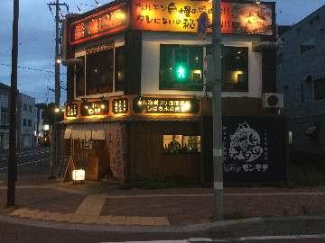 シハチ鮮魚店