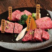 仙台牛を使用した焼肉は格別