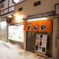 JR旭川駅より徒歩8分★周辺のホテルからもアクセス抜群!!