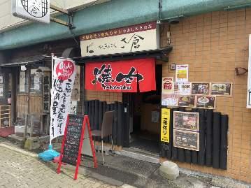 カウンター焼肉専門店岩田