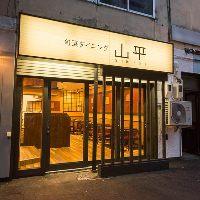 札幌駅より徒歩5分の場所にございます。