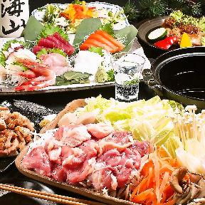 全席個室×肉バル Amore‐アモーレ‐すすきの店