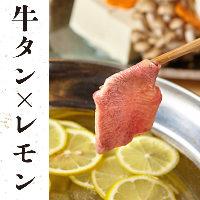 ブリしゃぶ、お寿司、鶏ジンギスカン、など豪華な食べ放題♪