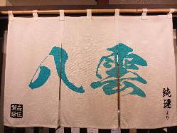 水色が印象的な暖簾を目印に、足を運んでみてくださいね。