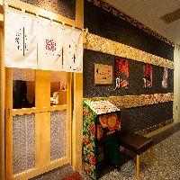 札幌市すすきの駅徒歩3分圏内の好立地