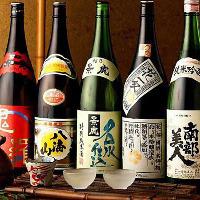 鮮魚と日本酒の相性抜群!是非ご一緒にお楽しみください