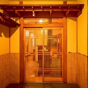 創作和食と和ノ個室 玄海〜genkai〜 札幌すすきの店
