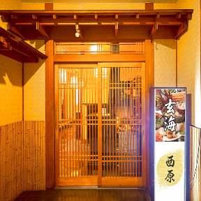 蟹 ジンギスカン 西原〜にしはら〜 札幌