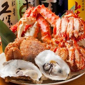 個室×北海道海鮮 いろりあん nagomi すすきの南4条店
