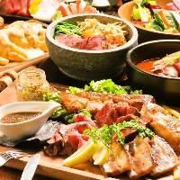 【お料理】 ボリュームも味も大満足のコースも多数ご用意。