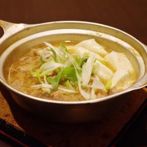 もつ焼きもつ鍋食べ放題 小向ホルモン明月 函館本町店
