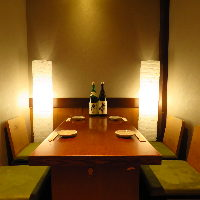 麻生駅徒歩1分。落ち着いた雰囲気の和食個室居酒屋です。