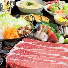 個室居酒屋 とりこ 麻生店