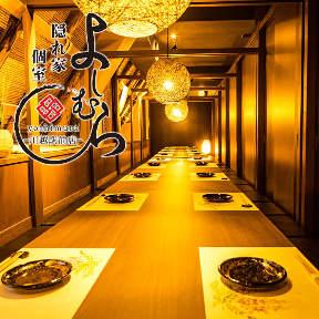【全席個室】食べ飲み放題×北海道海鮮 居酒屋 海海すすきの店