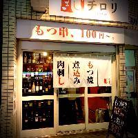 麻生駅より徒歩1分の好アクセス☆ふらっとお立ち寄りください
