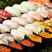 【定番☆人気の寿司ネタ】 握り10貫