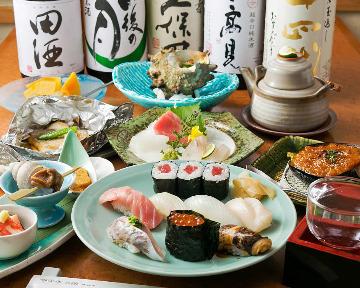 Sushi-no Yoshiki