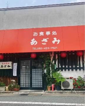 Azamishokudo