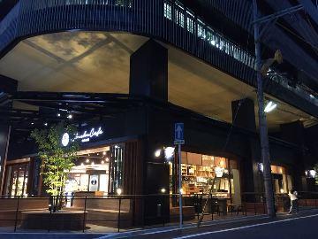 Akushu Cafe