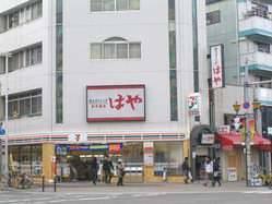 大阪港駅・海遊館近く♪セブンイレブン2階のお店!