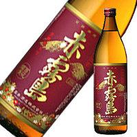 生ビールはもちろん、赤霧島まで!ぜ~んぶ280円!