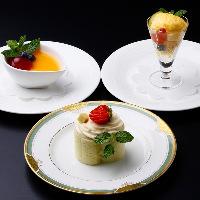 【記念日・お祝い事】 大切な方とのお食事にご利用ください。