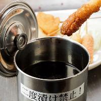 串カツソースは自家製♪サラッとなめらかで、いくらでもいける!