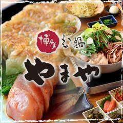 博多もつ鍋 やまや 京都木屋町店 image