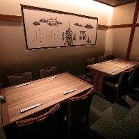 純和風の完全個室は2〜12名様用と多種。各種宴会に最適です