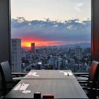 【景色がいい】 地上31階より大阪のパノラマをお楽しみください