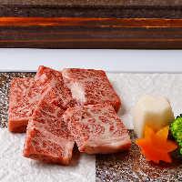 熊本阿蘇あか牛溶岩焼きなど、お肉料理もコース・単品でどうぞ。