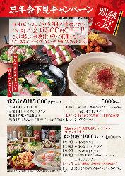 日本酒は30種類以上。鳥取の地酒は380円から(税抜)。