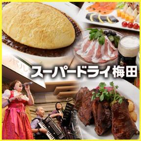 アサヒスーパードライ 梅田店 image
