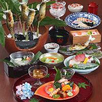 本格懐石料理を親しみやすい価格で提供!お祝いの一席に是非♪