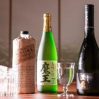 「魔王」や「黒龍」など希少価値の高い銘酒をご堪能ください。