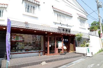 割烹 音羽鮨 千里山店