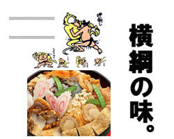 相撲料理 志可゛ 淀屋橋店