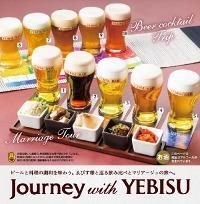 映え~な逸品! 可愛いグラスの飲み比べセット!