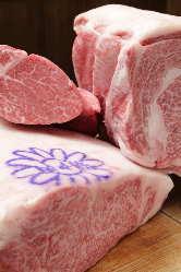 創業約140年 神戸牛の目利きに自信あり!当店自慢のステーキを