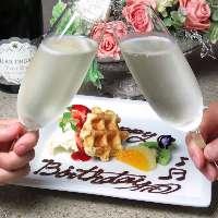 記念日・誕生日にサプライズ!ドルチェプレートをプレゼント♪