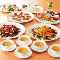 【中華 宴会 個室】厳選素材をふんだんに取り入れた料理の数々