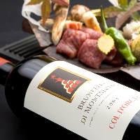 ソムリエ厳選の美味しいワインと和食のマリアージュを愉しむ当店