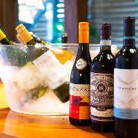 イタリア料理と相性抜群。ワインは多彩にラインナップ