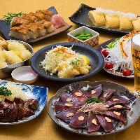 魚料理満載のコース料理2,000円~宴会に◎飲み放題付は3,500円~
