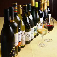【ワイン】 イタリア、フランスから厳選 マリアージュをどうぞ