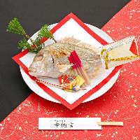 【お祝いに】 お食い初め、長寿のお祝いなど華やかな会にぜひ